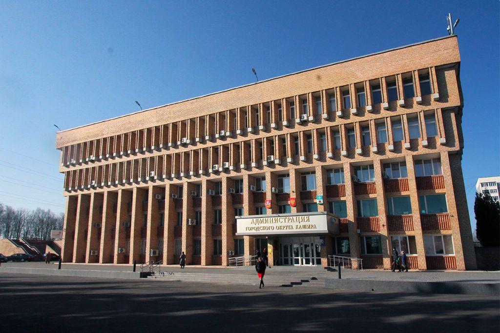 La Mairie de Kashira